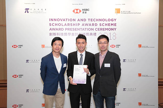 Student Achievements - COMP Student Won Innovation and
