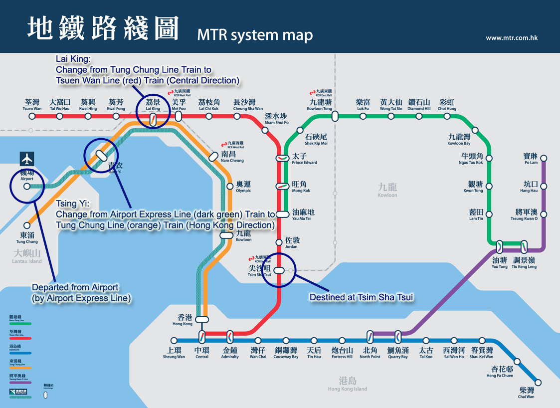Metro Map Hk.The 11th Ieee International Conference On Embedded And Real Time