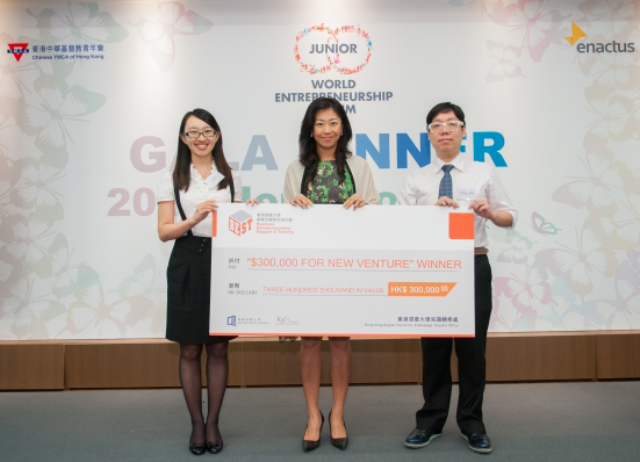 PolyU students excel in designing social innovations